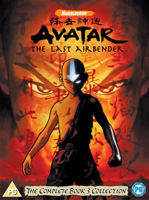Avatar - The Legend Of Aang - Book 3 - Complete DVD   Zavvi